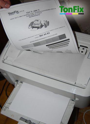 Заправка картриджа ce285a (85A) принтера hp laserjet P1102 ...: http://www.tonfix-service.in.ua/stati/330-zapravka-kartridzha-ce285a-85a-printera-hp-laserjet-p1102-p1102w-m1132-m1212nf-m1214