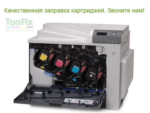 HP CP4025 DRIVERS UPDATE