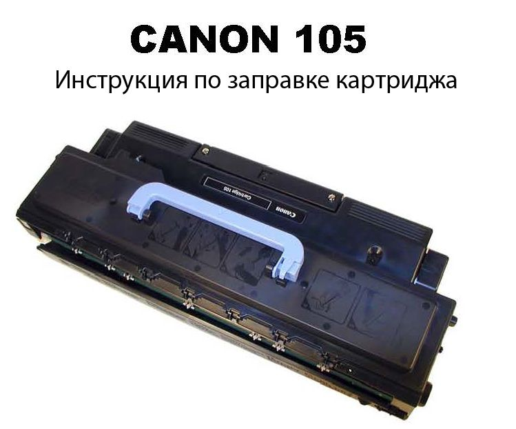 Canon ImageCLASS MF4770N