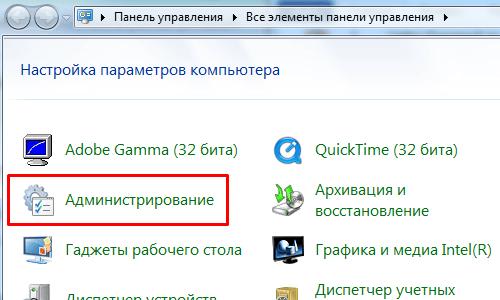 как очистить историю печати на Windows 7, 8, 10