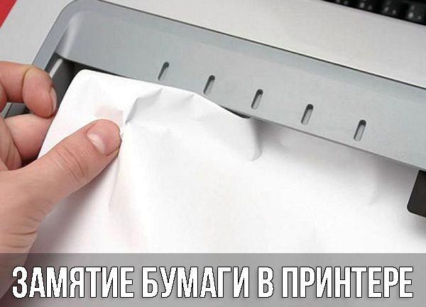 Принтер 312