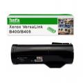 Картридж Xerox 106R03581, 106R03583, 106R03585