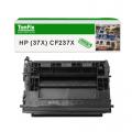 Картридж HP (37X) CF237X